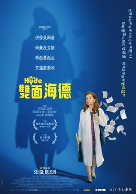Mrs. Hyde - poster taiwan