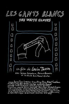 Les Gants blancs