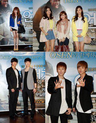 Untouchable (also) charms South Korean audiences - Avant-première - © Bloomage Co.