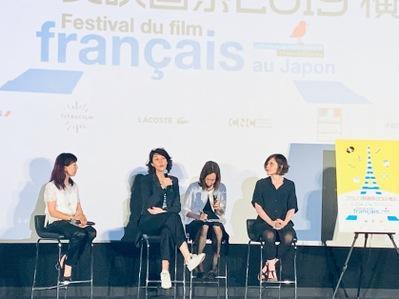 21 juin - 2e jour du Festival - Rencontre avec Zabou Breitman Éléa Gobbé-Mévellec
