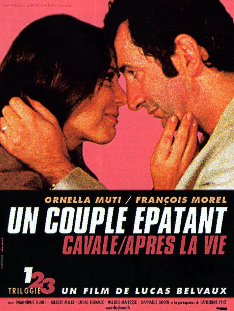 La Trilogie I - Un couple epatant / 仮題 ベルヴォー三部作、その一:素敵な夫婦