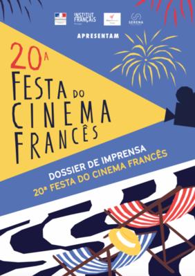 リスボン フランス映画祭 - 2019