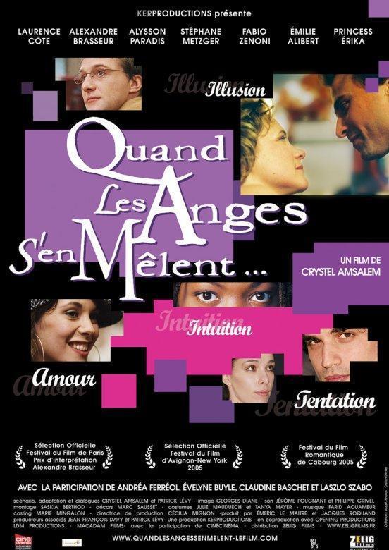 Macadam Films