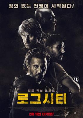 Rogue City - Korea