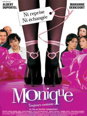 Monique / モニク