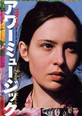 Notre musique / アワーミュージック - Poster Japon
