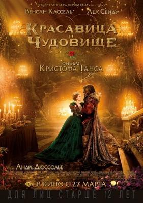 Box-office français dans le monde - Mars 2014
