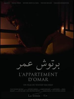 L'Appartement d'Omar