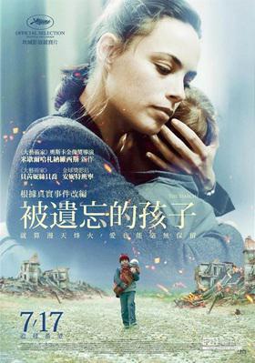 The Search - poster - Taïwan