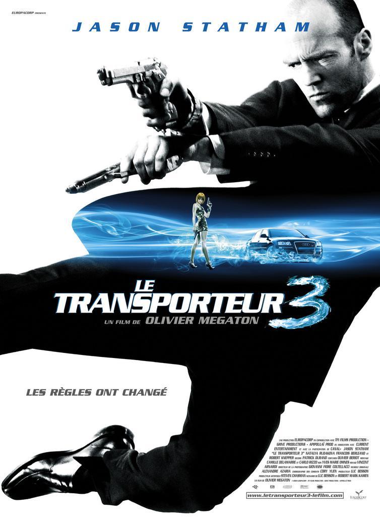 20th Century Fox (Pérou) - Poster - France