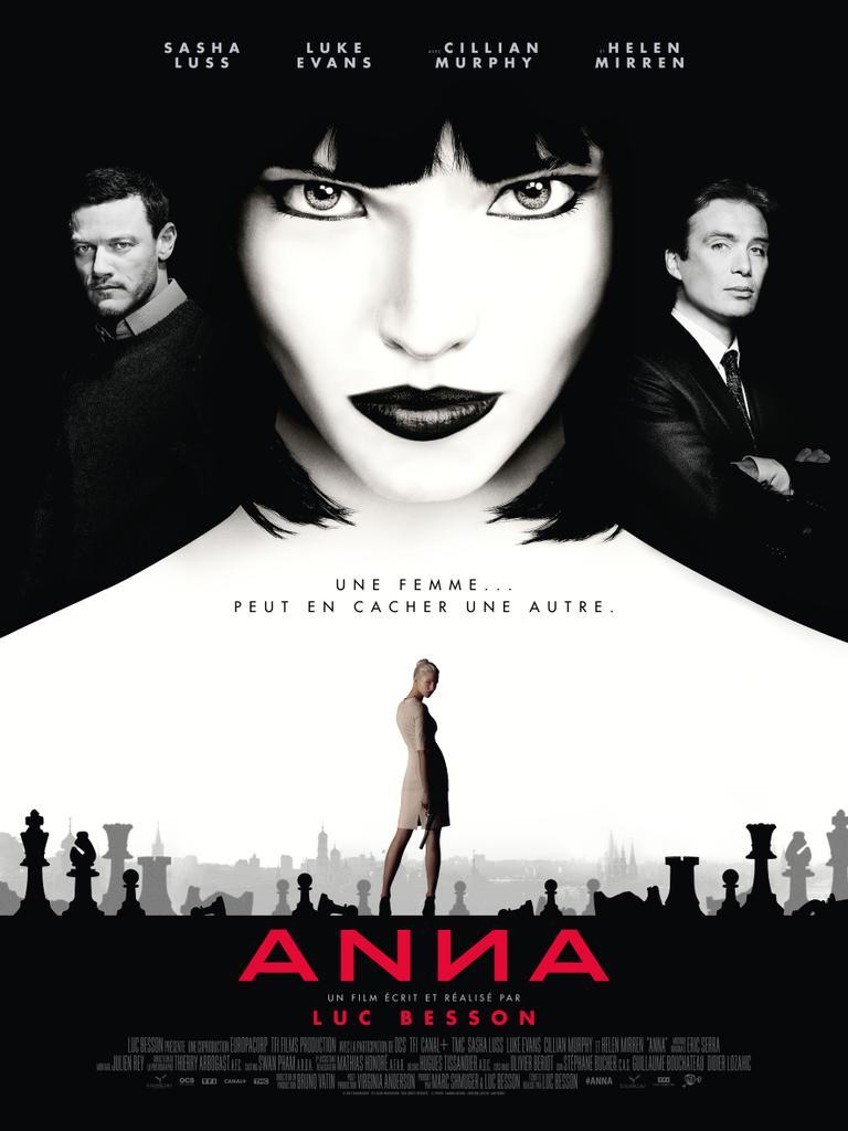 PT Amero Mitra Film (P.T. PRIMA)