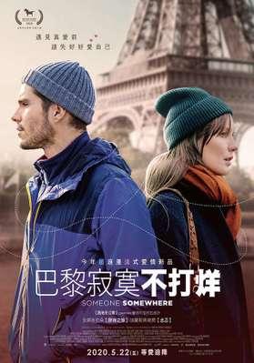 Someone, Somewhere - Taiwan