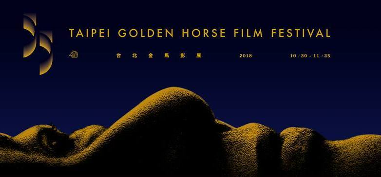 The French presence at the 55th Taipei Golden Horse Festival