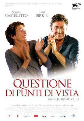 El último verano - Poster - Italy