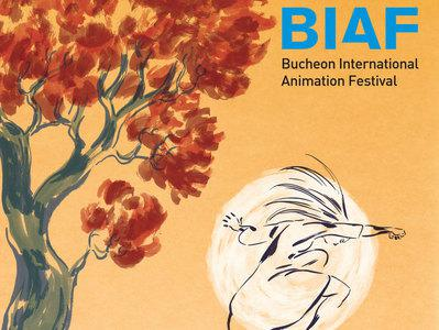 The Bucheon International Animation Festival offers a showcase to short French films