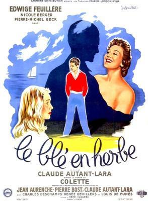 青い麦 - Poster France