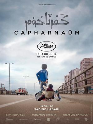 Cafarnaúm - Affiche teaser Cannes