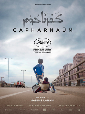 Capernaum - Affiche teaser Cannes