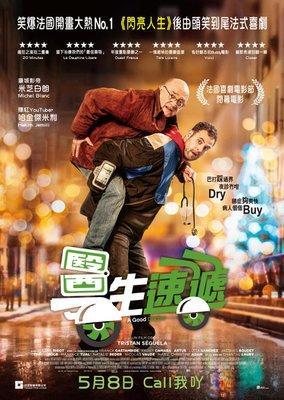 Docteur ? - Hong Kong