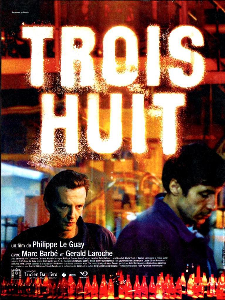 Tokyo- French Film Festival - 2001