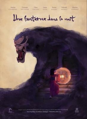 A Lantern in the Night