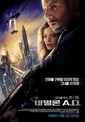 Babylon A.D. - Affiche coréenne
