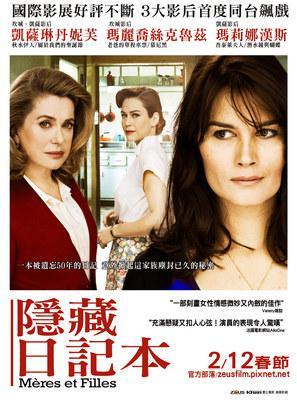Mères et filles - Poster - Taïwan