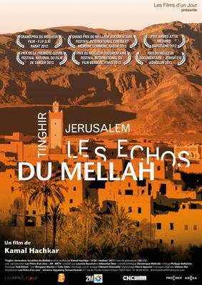 Tinghir - Jerusalem, les échos du Mellah