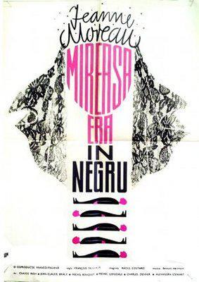 黒衣の花嫁 - Poster Roumanie