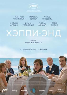 Happy End - Poster - Russia
