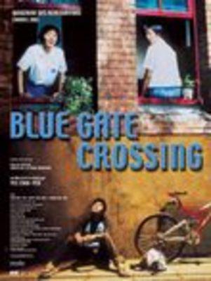 Blue Gate Crossing / 藍色大門