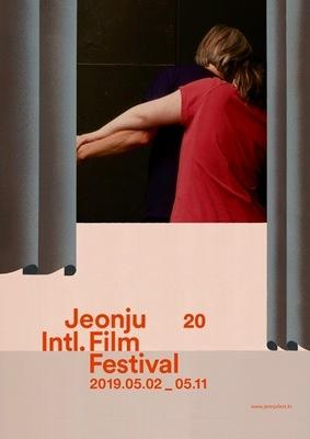Festival Internacional de Cine de Jeonju - 2019