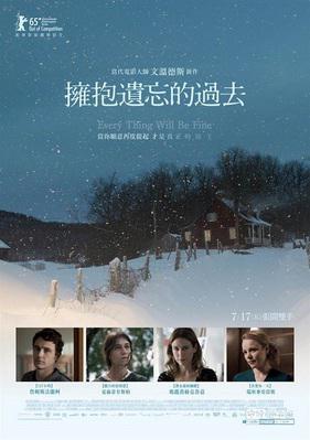 Every Thing Will Be Fine - poster - Taïwan