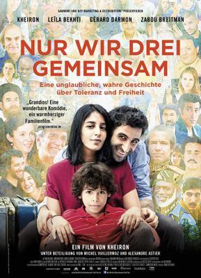 O los tres o ninguno - Poster - Germany