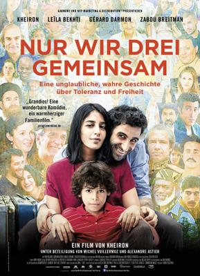 The Three of Us - Poster - Germany