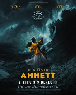 Annette - Ukraine