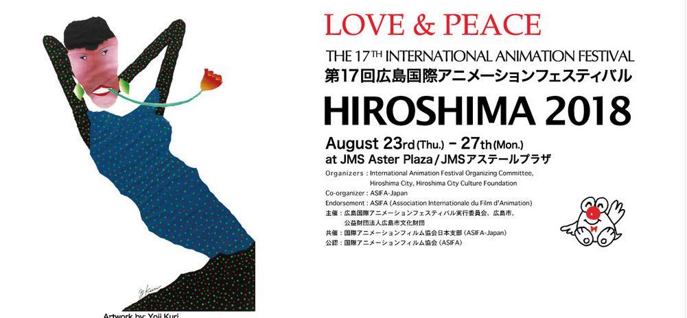 L'animation française incontournable au Festival d'Hiroshima
