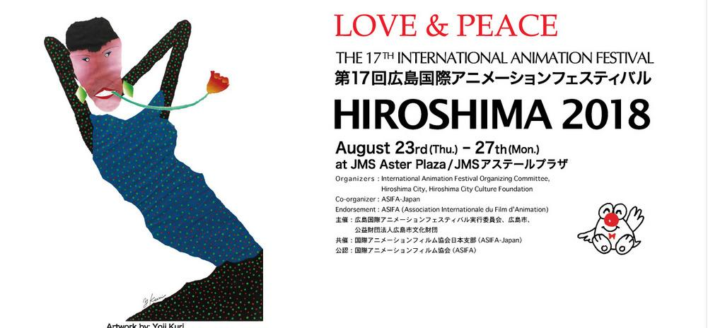 La animación francesa, cita obligatoria del Festival de Hiroshima