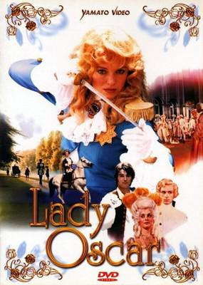 Lady Oscar - Jaquette DVD France