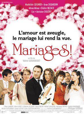 Mariages! / マリアージュ!