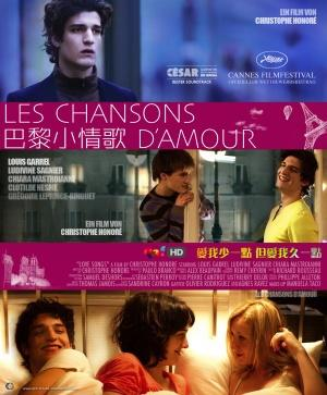 Les Chansons d'amour - Poster - China