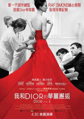 Dior and I - Poster - Hong Kong