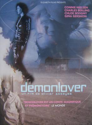 Demonlover - Jaquette DVD France