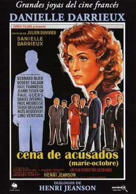 Marie-Octobre - Jaquette DVD Espagne