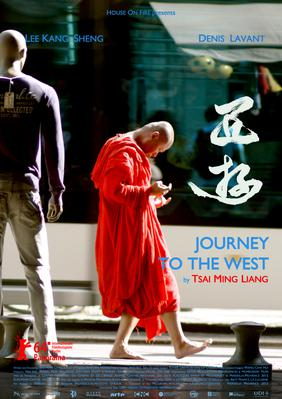 Xi You (Le Voyage en Occident)