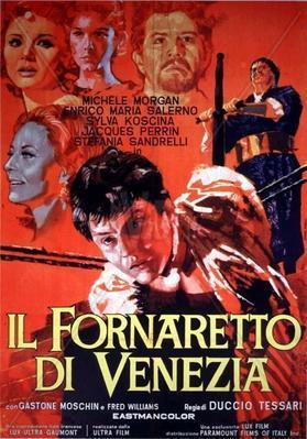 Proceso en Venecia - Poster - Italy