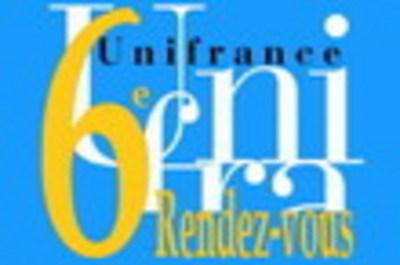 Rendez-Vous con el Cine Francés en París - 2004