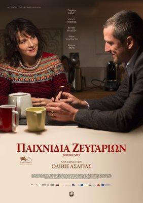 Non-Fiction - Greece