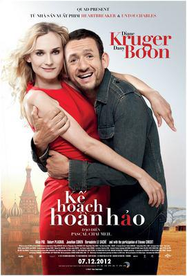 5 French films showcased at the 2nd Hanoi International Film Festival