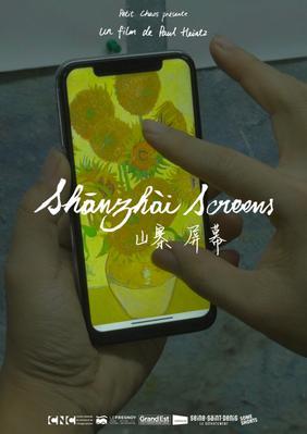 Shānzhài Screens